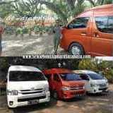 Carter Mobil Hiace Surabaya | Sewa Mobil Hiace Murah Malang