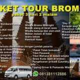 Harga Paket Wisata Gunung Bromo | Paket Tour 3 hari 2 malam