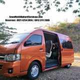 Carter Mobil Hiace Surabaya | Sewa Mobil Hiace Murah Malang - Surabaya - Foto 2
