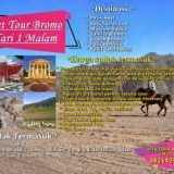 Tour Bromo Batu Malang 2Day 1Night Termurah