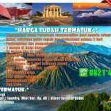 Tour Bromo Batu 2Hari 1Malam Malang Termurah