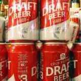 Draft Beer 620ml - Foto 3