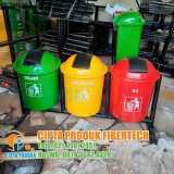 Organik Nonorganik tong sampah pilah - Foto 2