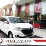 Rental Mobil Avanza Malang | Sewa Mobil Avanza Surabaya-Malang - Foto 1